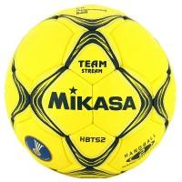 Mikasa HBTS2 IHF Onaylı Hentbol Topu No 2
