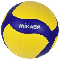 Mikasa V200W Resmi Voleybol Maç Topu