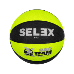 Selex BT-7 Neon Basketbol Topu No 7 Sarı